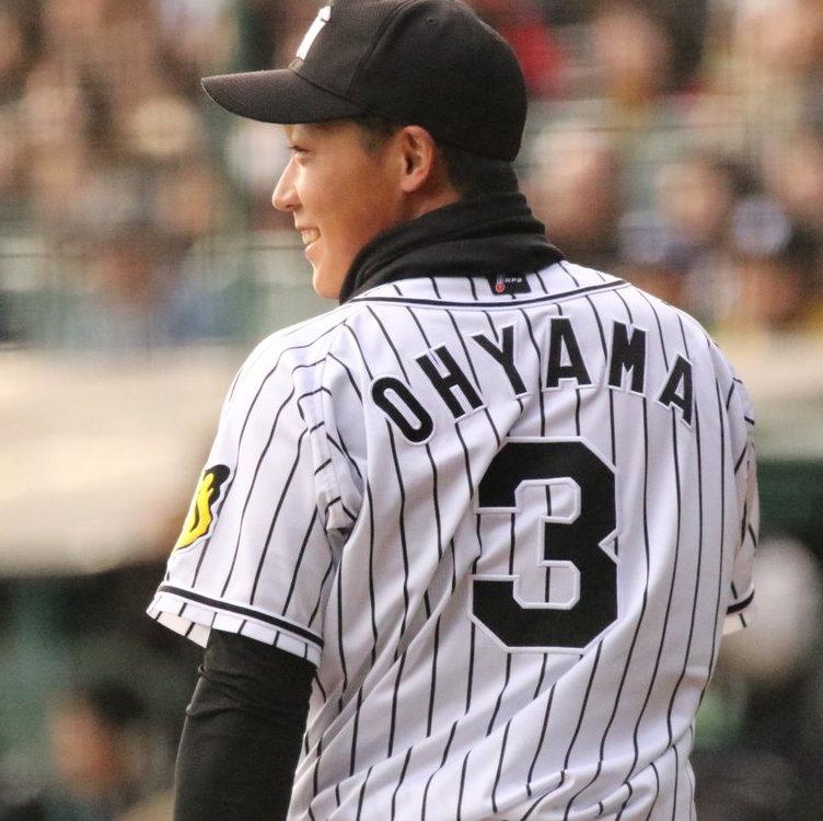 tigers-ohyama